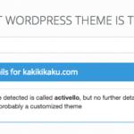 あのワードプレスサイトはどんなテーマを使っているかを調べる方法